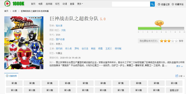 [商业源码]苹果CMSV10模版_1080K PC+WAP 附火车头采集规则-一天源码
