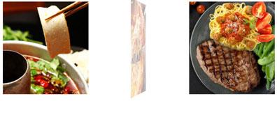 又一款jQuery鼠标悬停显示文字翻转动画效果-一天源码