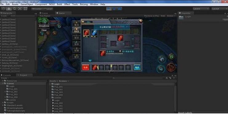 unity3D《最后一战OL》手游源码/ioS/android/MOBA类全套完整源代码+视频架教程-一天源码